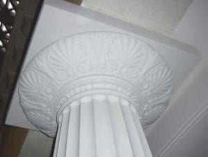 Shell Patterned Column Top, The Queen's Gallery